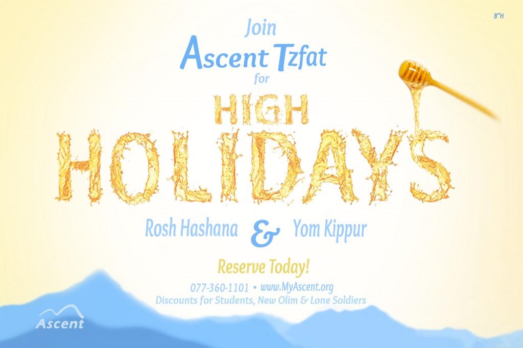 HolidaysFinal-Rosh-Hashana