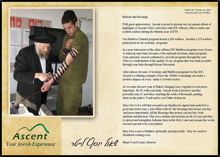 Opening Shaul letter