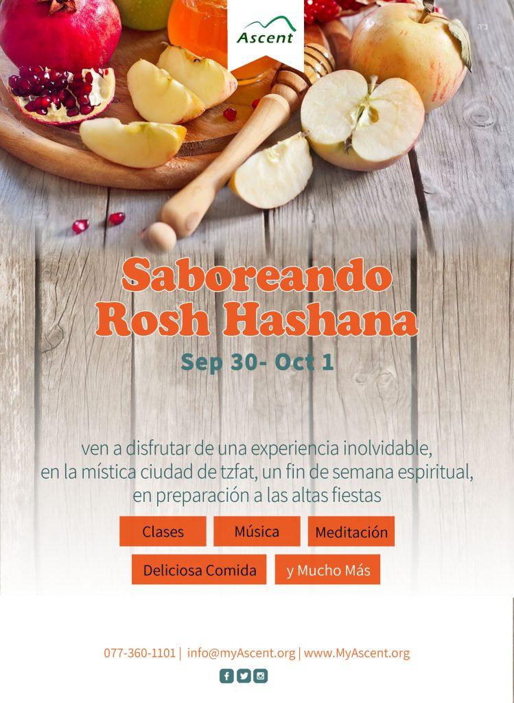 saboreando-rosh-hashana
