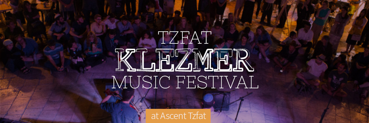 Ascent of Tzfat – Your Global Center for Jewish Spiritual Discovery